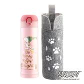 【SNOOPY史努比】下雪森林#304不銹鋼內瓷彈跳真空保溫瓶提袋組粉粉