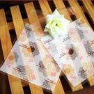 95入 蕾絲蝴蝶結 自黏袋 塑膠袋 包裝袋D018