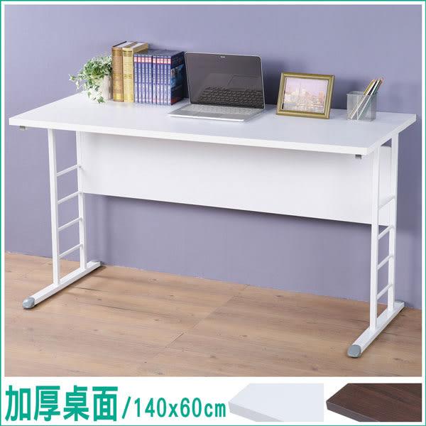 置物架《YoStyle》馬克140cm辦公桌-加厚桌面 工作桌 電腦桌 書桌
