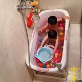 大號兒童洗澡盆折疊寶寶浴盆可游泳家用小孩泡澡桶洗澡桶【雲木雜貨】