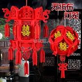現貨快出 春節燈籠裝飾掛件春節大紅燈籠裝飾春節用品燈籠掛件小紅燈籠 YJT