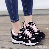 運動鞋女 新款韓版學生透氣單鞋球鞋百搭厚底女鞋跑步鞋 df1348【大尺碼女王】