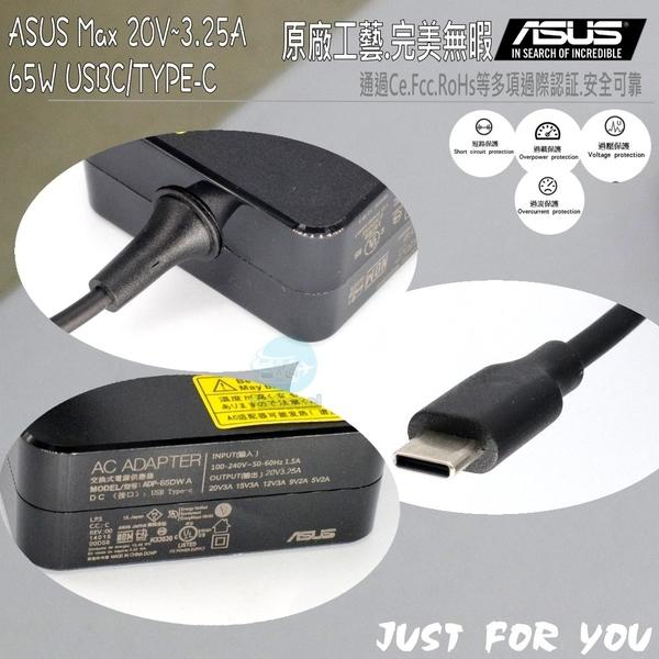 ASUS 65W USBC(原廠)-華碩 ZenFone 3,UX370,UX370UA,UX390,UX390A,UX390UA,TYPE-C,USB-C,USB C,ADP-45DW
