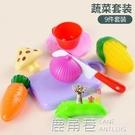 兒童切水果蔬菜玩具切水果過家家廚房寶寶男孩組合套裝玩『快速出貨』