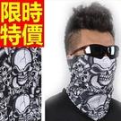 魔術頭巾-個性透氣多功能運動休閒自行車頭...