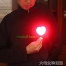 魔術道具胸前愛心燈浪漫心形亮燈泡妞魔術道具夜場配合光能舞動 【快速出貨】