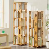 書櫃 旋轉簡易書架置物簡約實木落地桌上面客廳兒童學生小書櫃子 夢藝家