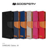 GOOSPERY SAMSUNG Galaxy J4 CANVAS 網布皮套 磁扣 可插卡 側翻 保護套 手機套