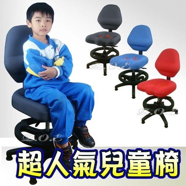 【IS空間美學】超人氣兒童椅