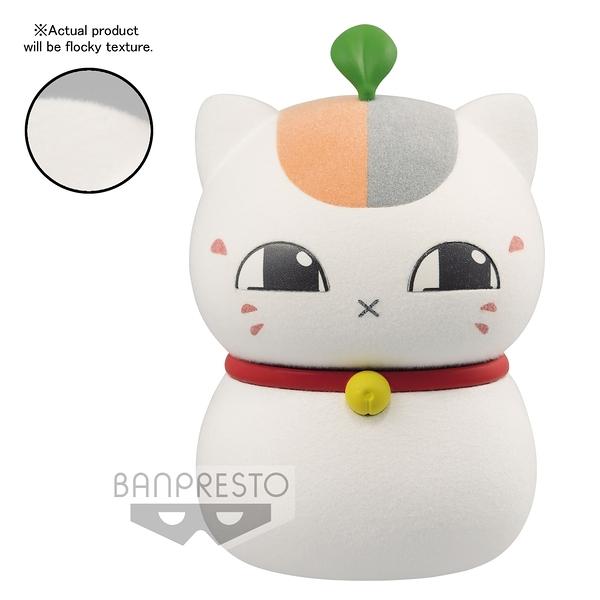 BANPRESTO 景品 夏目友人帳 Fluffy Puffy 貓咪老師三胞胎1號 公仔 擺飾 COCOS FG680