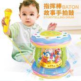 兒童玩具 手拍鼓兒童音樂拍拍鼓可充電6-12個月早教益智嬰兒玩具0-1歲寶寶3【韓國時尚週】