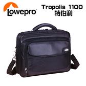 【LOWEPRO】羅普 Tropolis 1100 特伯利 肩背相機包 攝影包 手提包 黑 (立福公司貨)