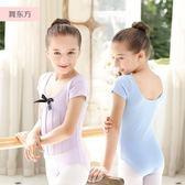 金豬迎新 舞東方舞蹈服裝兒童練功服女童夏季短袖考級形體服幼兒芭蕾舞服棉