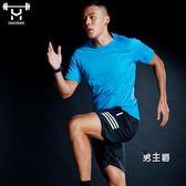 運動T恤夏季跑步短袖寬鬆彈力透氣訓練上衣健身速干衣運動t恤男(免運)