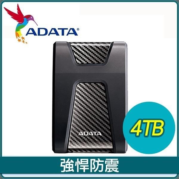 【南紡購物中心】ADATA 威剛 HD650 4TB 悍馬碟 USB3.0 2.5吋外接硬碟《黑》