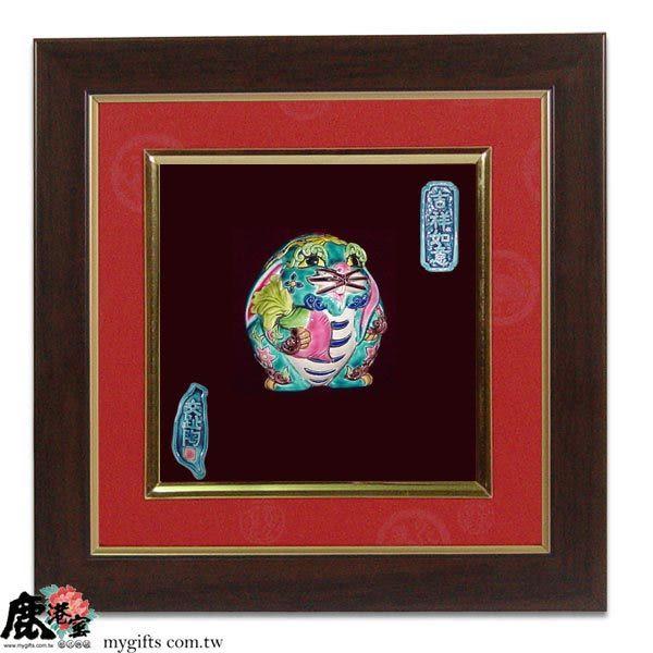 鹿港窯-居家開運商品-台灣國寶交趾陶裝飾壁飾-S正方立體框【十二生肖-兔‧卯】免運費送到家