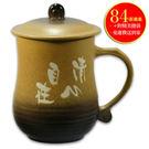 【鹿港窯】居家開運刻字陶藝杯-茶葉末.下漸層黑