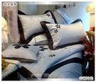 高級七件式精梳棉【床罩組】5*6.2尺/...