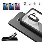 三星 Note8 A8+ 2018 A8 2018 S8 Plus 手機殼 保護殼 全包覆 防摔 唐系透底殼