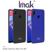 摩比小兔~Imak ASUS ZenFone Max Pro M2 ZB631KL 創意支架牛仔殼 保護殼 手機殼