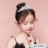 兒童皇冠頭飾 公主女童生日水晶王冠芭蕾舞蹈禮服配飾髮箍髮飾-超凡旗艦店