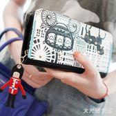 梨花娃娃大錢包女長款 拉鏈日韓版卡通可愛多功能大容量手拿皮夾 ZJ1776 【大尺碼女王】