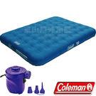 Coleman CM-31957+17662 ED氣墊床/QUEEN+打氣機 充氣床墊/露營睡墊/充氣墊