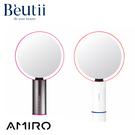 【贈5倍放大化妝鏡】AMIRO O系列 AML002 高清日光化妝鏡 插電版 LED化妝鏡
