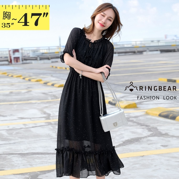連身裙--閃亮性感彈力壓皺收腰一字領/圓領五分燈籠袖長洋裝(黑L-3L)-D552眼圈熊中大尺碼◎