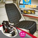 【旭益汽車百貨】兒童安全椅保護墊 3D L型