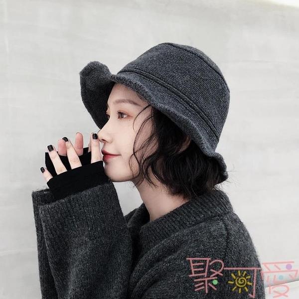 韓版復古羊毛混紡針織漁夫帽女秋冬保暖毛線帽百搭【聚可愛】