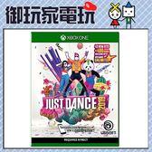 ★御玩家★現貨 XBONE Just Dance 舞力全開 2019 中文版
