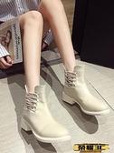 馬丁靴 馬丁靴女英倫風2021新款春秋2021涼靴白色粗跟潮酷夏季短靴夏 榮耀3C