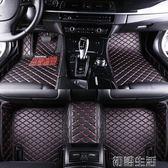 2018款雪佛蘭科魯茲科沃茲邁銳寶XL新賽歐景程專用全包圍汽車腳墊 igo初語生活館