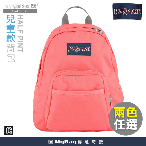 JANSPORT 後背包 兒童款背包 迷你後背包 休閒百搭小背包 43907 得意時袋