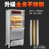 浩博烤地瓜機商用全自動烤紅薯機168型烤玉米爐子大型電烤地瓜機 QM 依凡卡時尚