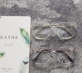 新款T型潮流 金屬眼鏡瘦臉方形大框平光鏡透明男女鍍膜近視眼鏡框【無趣工社】
