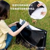 畫板袋-畫板素描寫生4k畫夾畫袋折疊多功能兒童初學者套裝戶外便攜式 東川崎町 YYS