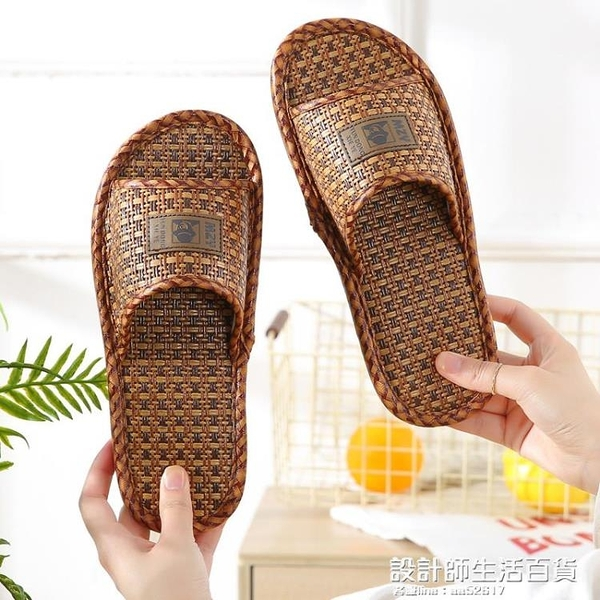 家用涼拖鞋男女夏季草編竹藤室內情侶居家居防滑軟底亞麻拖鞋夏天 設計師生活