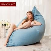 懶人沙發可折疊拆洗懶人沙發榻榻米單人沙發床小戶型豆袋臥室陽台小沙發LX 免運