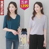 【五折價$399】糖罐子純色素面羅紋五分袖針織上衣→預購【E54591】