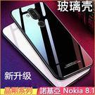 晶剛系列 諾基亞 Nokia 8.1 手機殼 鋼化玻璃後蓋 Nokia X7 保護殼 防摔 6.18吋 手機套 矽膠軟邊 保護套