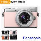 Panasonic DMC GF9  B...