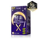 Simply夜間代謝酵素錠(30顆/盒) 【康是美】