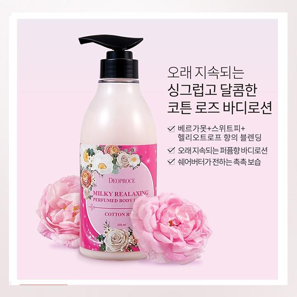韓國 DEOPROCE 迪普詩柔和舒緩沐浴精-玫瑰500ml