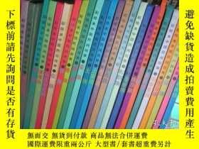 二手書博民逛書店彩繪本中國民間故事:布朗族罕見【庫存書, 】Y13541 夏樹