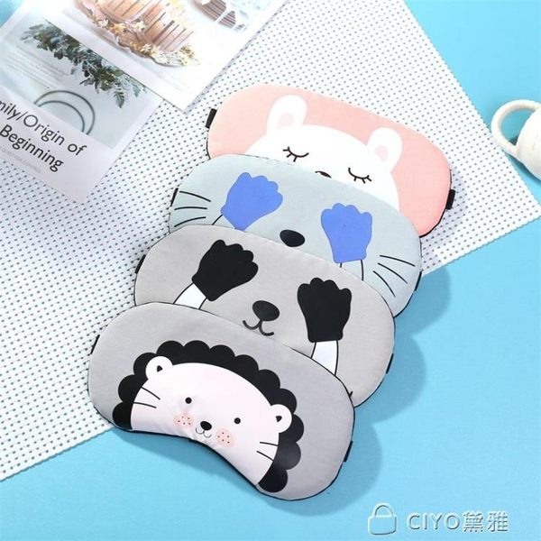 睡眠眼罩  護眼罩卡通可愛女睡眠遮光透氣男個性冷熱敷蒸汽冬季貓咪創意  ciyo黛雅