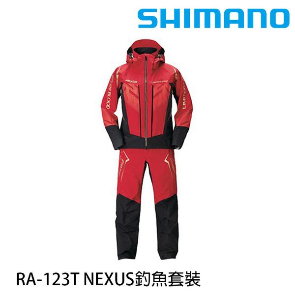 漁拓釣具 SHIMANO RA-123T NEXUS 紅 #2XL [釣魚套裝]
