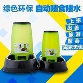 新品自動喂食喂水器狗狗用品        SQ7182『寶貝兒童裝』TW