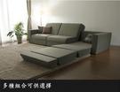 大型多功能沙發床日式沙發床1.8米布藝組合沙發日本制【和樂音色】